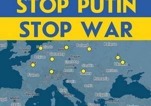 Днепропетровщина выходит на всемирной протест