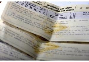 До конца года «Укрзализныця» обещает установить на вокзалах терминалы по продаже билетов