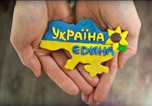 Чи добре знаєте історію Дня Соборності України?