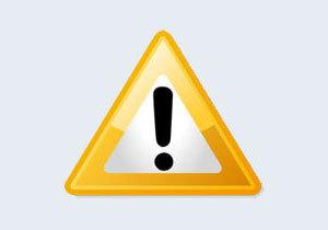 Внимание! Предупреждение о резком ухудшении погодных условий 17-18 января