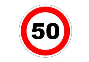 Местные власти могут изменить ограничение скорости автомобилей 50 км/ч