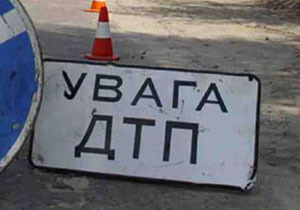 На Днепропетровщине автобус с шахтерами попал в ДТП