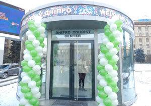 В центре Днепра открыли оазис для туристов