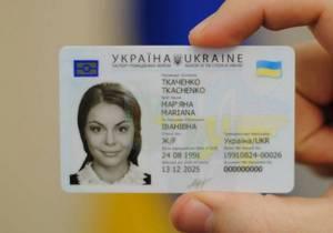 Два года ID-картам: паспорт можно не менять на «пластик»