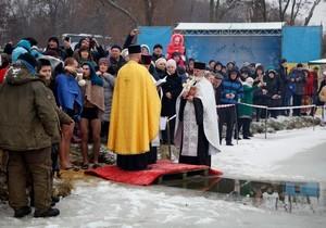 В Днепре на Старой Самаре отметили праздник Крещения