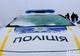 В Днепре патрульные предупредили кражу кабеля