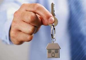 В каком районе Днепра дешевле всего снять квартиру