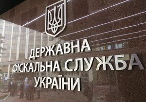 Днепровское предприятие возместило в  бюджет почти 880 тысяч гривен ущерба