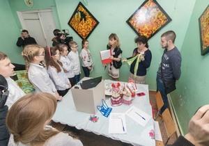У Дніпрі до Дня Соборності України відбувся міський квест: «Україна єдина»