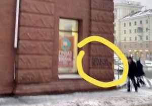 В Днепре «печник» изуродовал отремонтированный фасад на вокзале