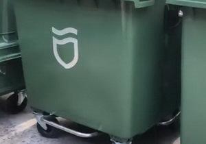 В горсовете Днепра нашли решение, как заставить жителей частного сектора платить за мусор