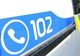Полиция предупреждает: любые исходящие звонки с линии «102» осуществлять технически невозможно