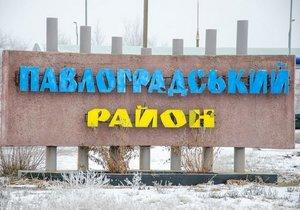 За три года в Павлоградском районе реализовали более сотни инфраструктурных проектов