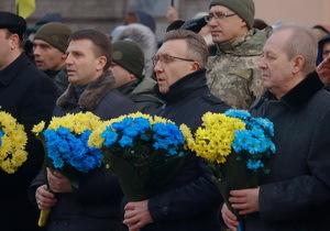 Вшанування героїв, флешмоб і патріотичні акції: Дніпро відзначає День Соборності України