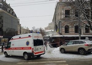 В Днепре «заминировали» ресторан «Репортер»: персонал и посетителей эвакуировали