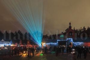 В Днепре на ж/м Северный показали феерическое лазерное представление