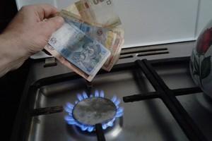 В Украине вводят госрегулирование цены на газ: каким будет тариф