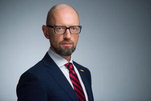 Арсений Яценюк назвал пять пунктов, почему 2021 портится на глазах