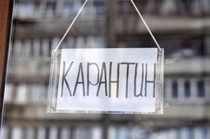 Карантин в Украине продлят до 31 марта – Шмыгаль