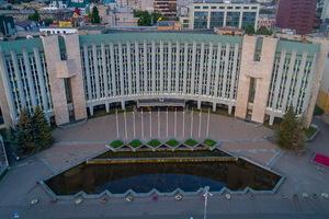 Мэрия Днепра хочет взять 2,8 миллиарда гривен кредита: что отремонтируют