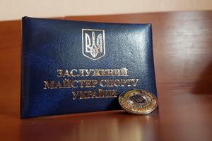 Более 2,4 тысяч спортсменов и тренеров Днепропетровщины получили новые звания, разряды и категории