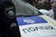 В Днепре автомобиль сбил женщину: полиция разыскивает свидетелей ДТП