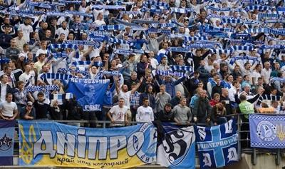 УЕФА разрешила Днепропетровску принимать еврокубковые футбольные матчи, - Суркис - Цензор.НЕТ 1079