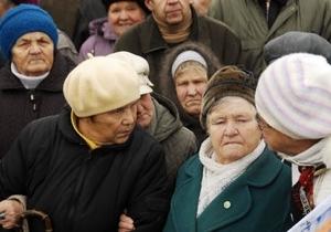 Документы для получения социальной пенсии по старости