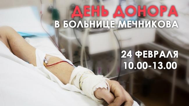 Гсг в 13 больнице отзывы