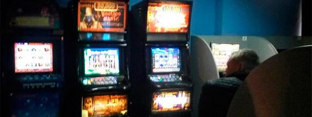 Закроют ли игровые автоматы с нового г скачать игровые автоматы gaminatorе бесплатно
