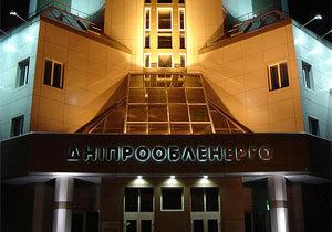 21 февраля в пяти районах Днепра не будет света
