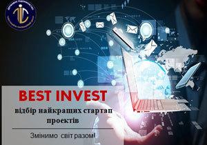 От гидроэлектростанции до мобильных приложений: первые 30 проектов поступило на конкурс стартапов «BEST INVEST»