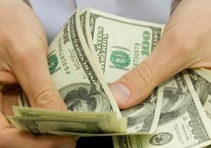 Украинцам разрешили держать деньги на зарубежных счетах без лицензии НБУ