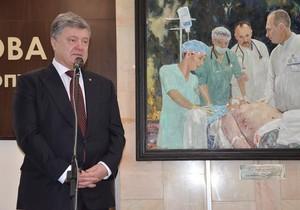 Петр Порошенко: ДнепрОГА считает делом чести создать достойные условия для работы врачей