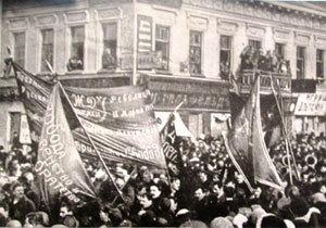 Революции – век: как это было в Екатеринославе