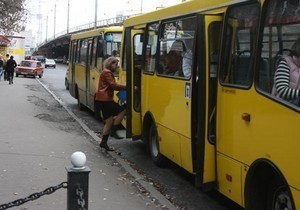 В Днепре готовятся повысить плату за проезд в маршрутках