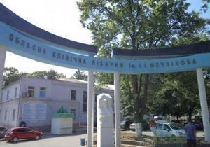 В больнице Мечникова работают над открытием нового «отделения будущего»