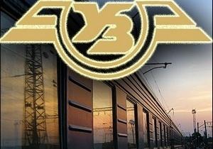 «Укрзализныця» переведет поезда на летнее время