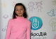 Без дорогостоящей операции на спине 11-летняя Ангелина может лишиться возможности ходить!