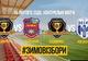 Почему СК «Днепр-1» не сыграл вчера с «Десной»