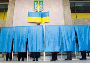 Сколько каждому украинцу придется заплатить за выборы президента 2019