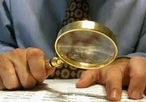 Проверят всех: получателей пенсий, субсидии и других выплат подвергнут верификации