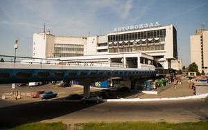 Что ждет центральный автовокзал Днепра