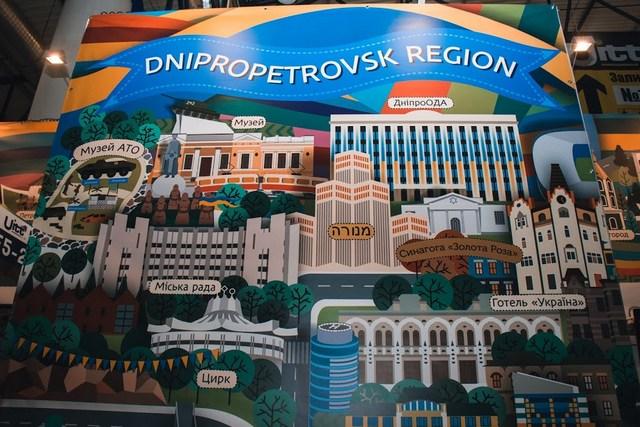 На Днепропетровщине впервые пройдет международный туристический форум Dnipro Expo