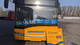Все автобусы станут ярко-желтыми
