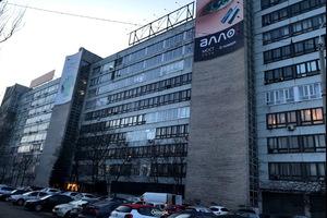 В центре Днепра парковка возле «Гражданпроекта» станет платной