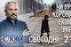 Мэр Днепра Борис Филатов сегодня, 28 февраля, станет участником программы Савика Шустера «Свобода слова» на телеканале «Украина»