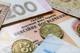 С 1 марта в Украине повысят пенсии: как изменятся выплаты