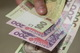 В мэрии Днепра выделят 96 миллионов на выплату помощи горожанам: как ее получить
