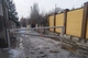 Улицу Сирко в Днепре тянет в балку